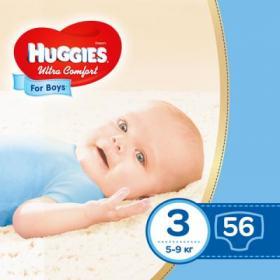 Подгузник Huggies Ultra Comfort 3 Jumbo для мальчиков (5-9 кг) 56 шт (5029053565361)