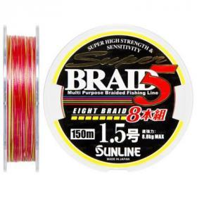 Шнур Sunline Super Braid 5 (8 Braid) 150m #1.5/0.205мм 8.8кг (1658.08.56)