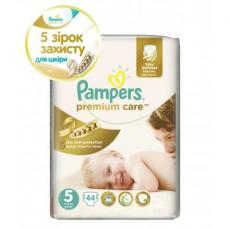 Подгузник Pampers Premium Care Junior (11-18 кг), 44 шт (4015400278870)