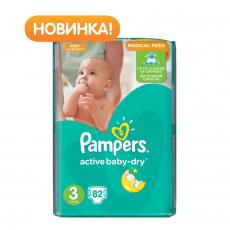 Подгузник Pampers Active Baby-Dry Midi (5-9 кг), 82шт (4015400265085)