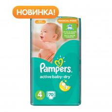 Подгузник Pampers Active Baby-Dry Maxi (8-14 кг), 70шт (4015400244769)