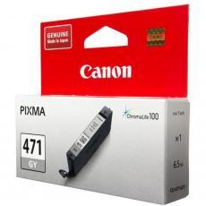 Картридж Canon CLI-471GY Grey (0404C001)