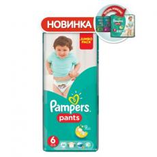 Подгузник Pampers Pants Extra large 16+ кг, Джамбо 44 шт (4015400674023)