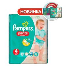 Подгузник Pampers Pants Maxi 9-14 кг, Микро 16 шт (4015400726999)