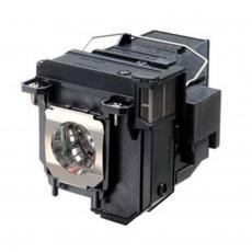 Лампа проектора EPSON ELPLP79 (V13H010L79)