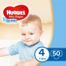Подгузник Huggies Ultra Comfort 4 Jumbo для мальчиков (7-16 кг) 50 шт (5029053565385)