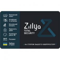 Программная продукция Zillya! Total Security на 1рік 1 ПК, скретч-карточка (4820174870157)