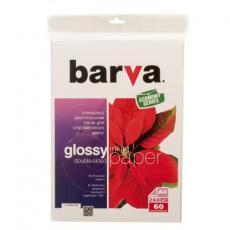Бумага BARVA A4 Economy Series (IP-GE260-235)
