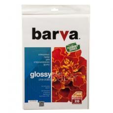 Бумага BARVA A4 Economy Series (IP-CE120-238)