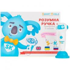 Интерактивная игрушка Smart Koala Книга Smart Koala 200 Basic English Words (Season 1) №1 (SKB200BWS1)