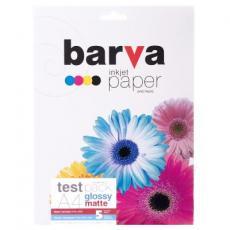 Бумага BARVA A4 test pack glossy&matte (IP-COM1-T02)