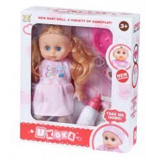 Кукла Same Toy с аксессуарами 38 см (8015D4Ut)
