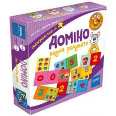 Настольная игра Smart Games Домино. Учусь считать (82500)