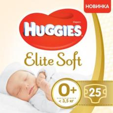 Подгузник Huggies Elite Soft 0+ (до 3,5 кг) Conv 25 шт (5029053548005)