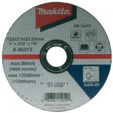 Диск Makita отрезной 230 мм по металлу (A-85335)