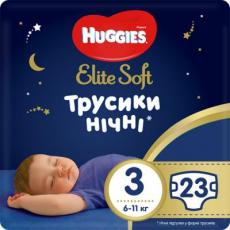 Подгузник Huggies Elite Soft Overnites 3 (6-11 кг) 23 шт (5029053548159)