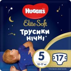 Подгузник Huggies Elite Soft Overnites 5 (12-17 кг) 17 шт (5029053548173)