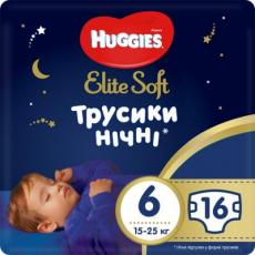 Подгузник Huggies Elite Soft Overnites 6 (15-25 кг) 16 шт (5029053548180)